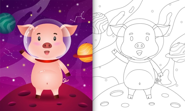 Coloring book for kids with a cute pig in the space galaxy