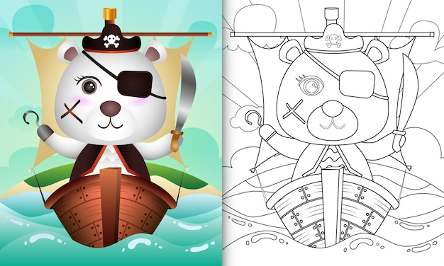 Coloring book for kids with a cute pirate polar bear character illustration on the ship