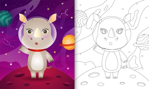 Coloring book for kids with a cute rhino in the space galaxy