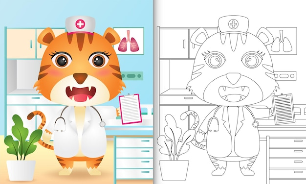 Coloring book for kids with a cute tiger nurse character illustration