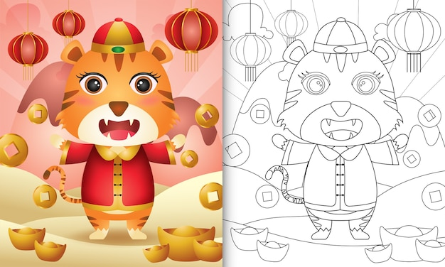 Coloring book for kids with a cute tiger using chinese traditional clothes themed lunar new year