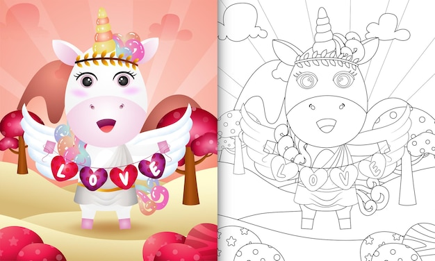 Coloring book for kids with a cute unicorn angel using cupid costume holding heart shape flag