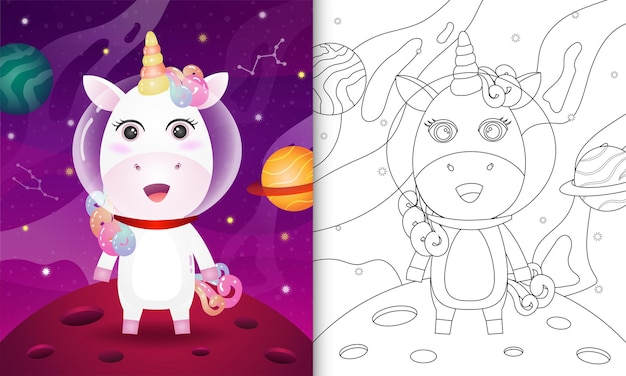 Coloring book for kids with a cute unicorn in the space galaxy