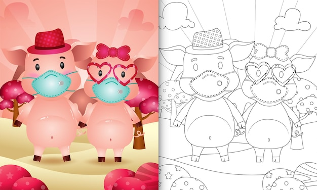 Coloring book for kids with cute valentine's day pig couple using protective face mask Premium Vector