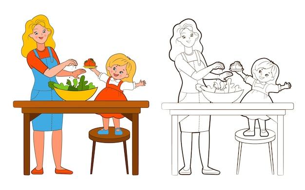サラダを準備する塗り絵の母と娘。ベクトルイラスト、黒と白の線画