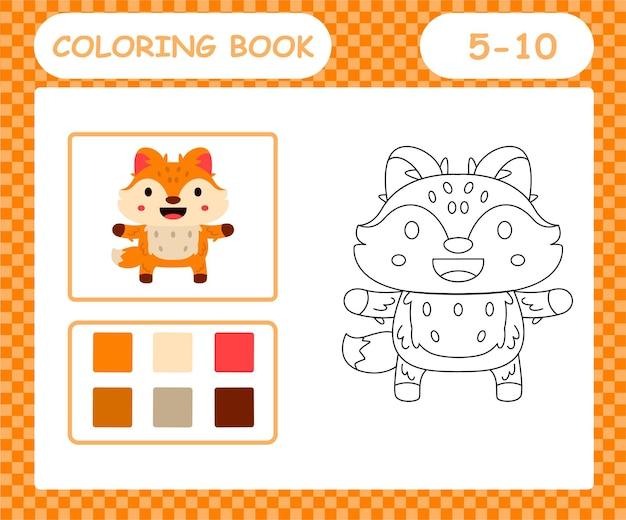 색칠하기 책 또는 페이지 만화 귀여운 여우, 5세 및 10세 어린이를 위한 교육 게임