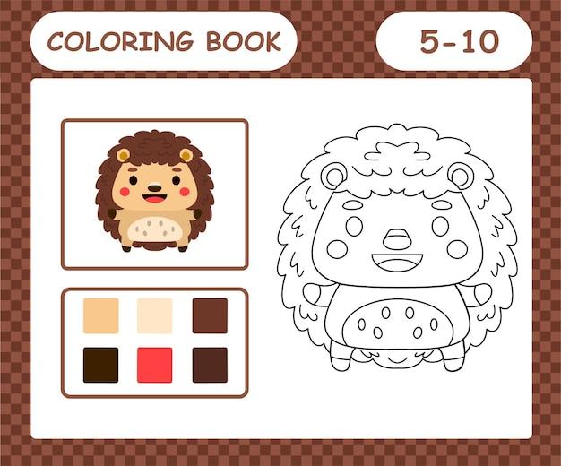 색칠하기 책이나 페이지 만화 귀여운 고슴도치, 5세와 10세 어린이를 위한 교육 게임