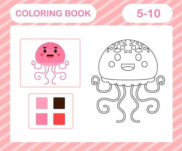 색칠하기 책 또는 페이지 만화 귀여운 해파리, 5세 및 10세 어린이를 위한 교육 게임