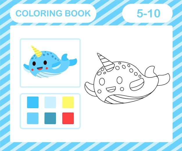 색칠하기 책 또는 페이지 만화 귀여운 일각고래, 5세와 10세 어린이를 위한 교육 게임