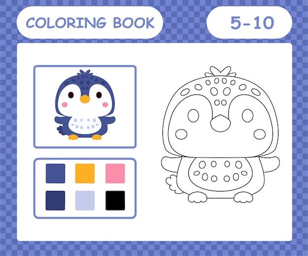 塗り絵やページの漫画かわいいペンギン、5歳と10歳の子供のための教育ゲーム