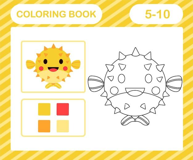 색칠하기 책 또는 페이지 만화 귀여운 복어, 5세 및 10세 어린이를 위한 교육 게임