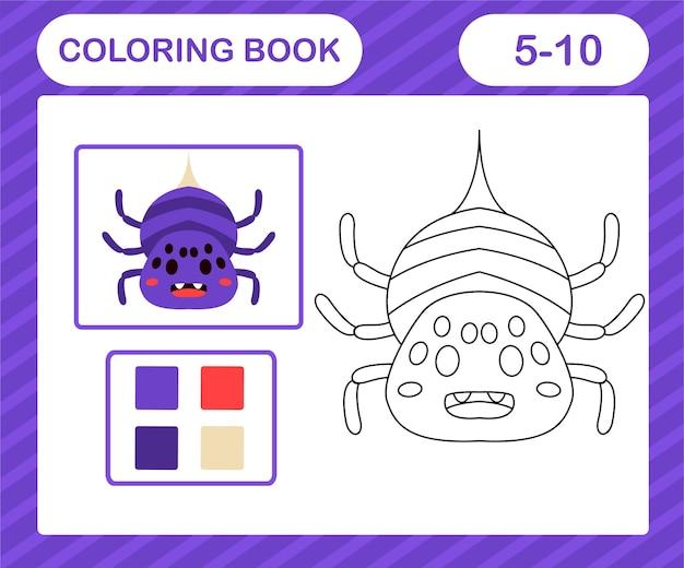 Книжка-раскраска или страница мультяшного милого паука, обучающая игра для детей от 5 до 10 лет