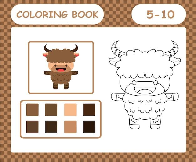 색칠하기 책이나 페이지 만화 귀여운 야크, 5세와 10세 어린이를 위한 교육 게임