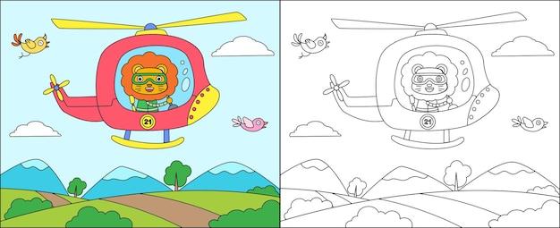 Книжка-раскраска или страница мультяшный лев за рулем самолета