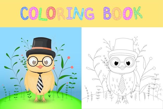 학교 및 미취학 아동을위한 색칠하기 책 또는 페이지.