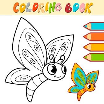 Книжка-раскраска или страница для детей. бабочка черно-белая иллюстрация