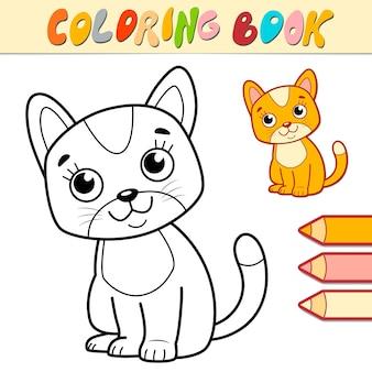 Книжка-раскраска или страница для детей. кошка черно-белые иллюстрации