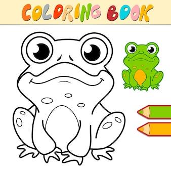 Книжка-раскраска или страница для детей. лягушка черно-белая иллюстрация
