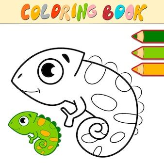 아이들을위한 색칠하기 책 또는 페이지. 이구아나 흑백 그림