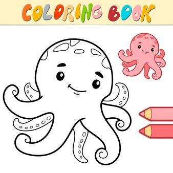 Книжка-раскраска или страница для детей. осьминог черно-белая иллюстрация
