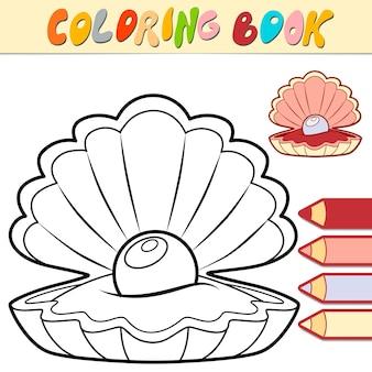 아이들을위한 색칠하기 책 또는 페이지. 쉘 흑백 그림
