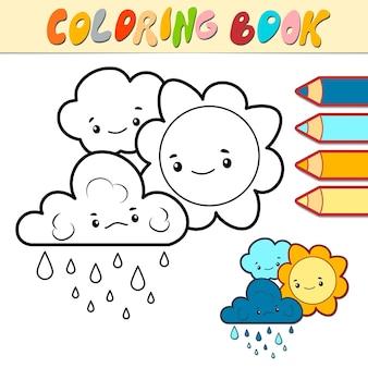 아이들을위한 색칠하기 책 또는 페이지. 태양과 구름 흑백 그림
