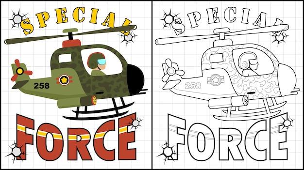 Книжка-раскраска или страница с военным вертолетом