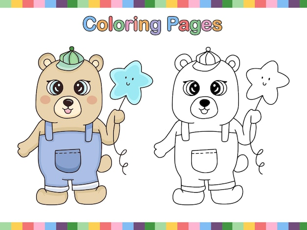 Coloring book page of cute bear with balloon outline cartoon