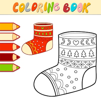 Coloring book or page for kids. christmas sock black and white vector illustration