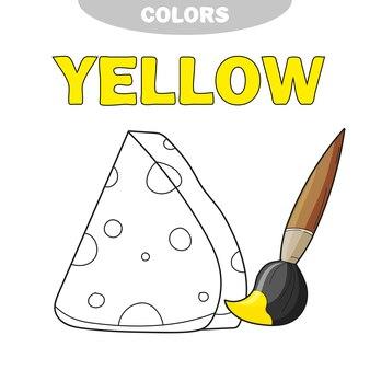 치즈, 색상 샘플이 있는 색칠하기 책 페이지 템플릿입니다. 벡터 일러스트 레이 션 - 노란색 배우기 - 색칠하기 책