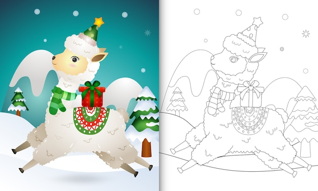 かわいいアルパカのクリスマスキャラクターの塗り絵