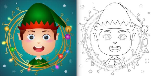 小枝の装飾のクリスマスとかわいい男の子のエルフの塗り絵
