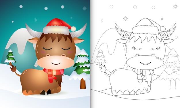 Книжка-раскраска с милыми рождественскими персонажами-буйволами в шапке санта-клауса и шарфе