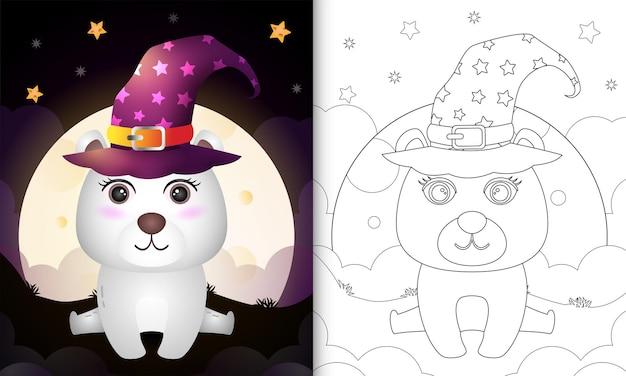 귀여운 만화 할로윈 마녀 북극곰과 함께 색칠하기 책은 달 앞