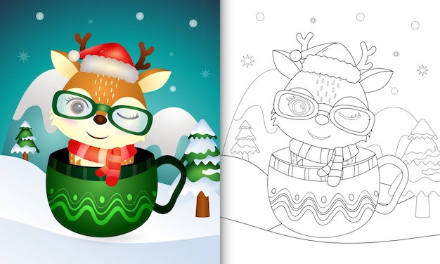 かわいい鹿のクリスマスキャラクターの塗り絵