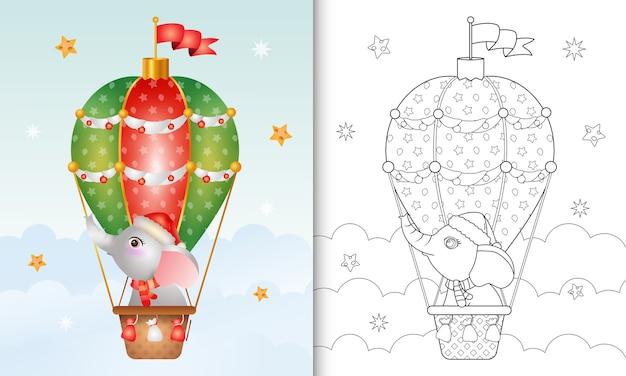 Книжка-раскраска с милыми рождественскими персонажами слона