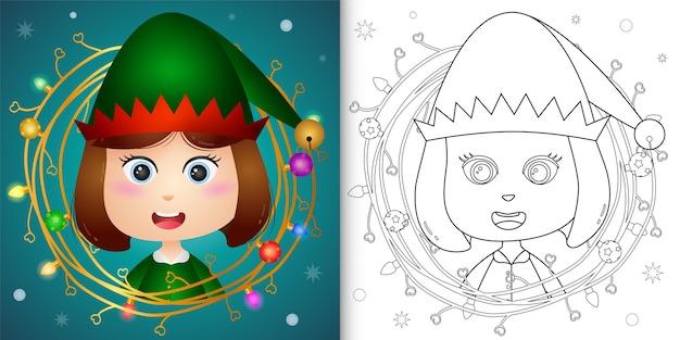小枝の装飾のクリスマスとかわいい女の子のエルフの塗り絵