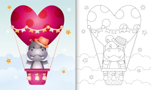熱気球の愛をテーマにしたバレンタインデーにかわいいカバの男性との塗り絵