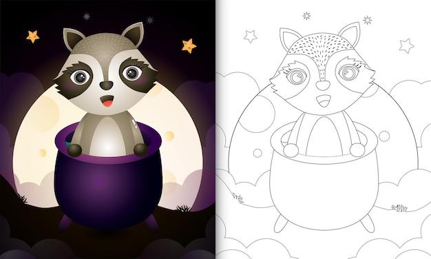 마녀 가마솥에 귀여운 너구리가 있는 색칠하기 책
