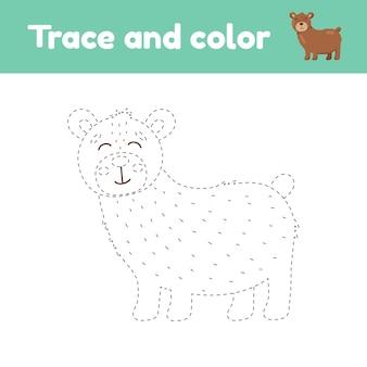かわいい動物のクマの塗り絵。