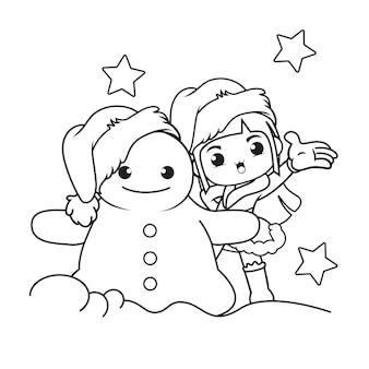 かわいい女の子のクリスマスキャラクターの塗り絵