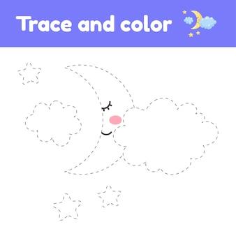 귀여운 달과 구름이 있는 색칠하기 책. 트레이스 워크시트.