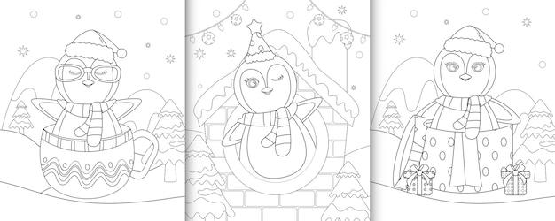 かわいいペンギンのクリスマスキャラクターの塗り絵