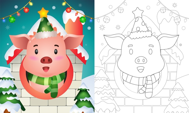 Coloring book with a cute pig in a house