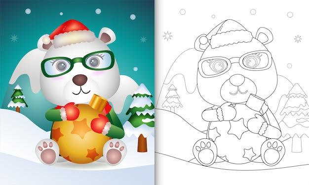 Coloring book with a cute polar bear hug christmas ball