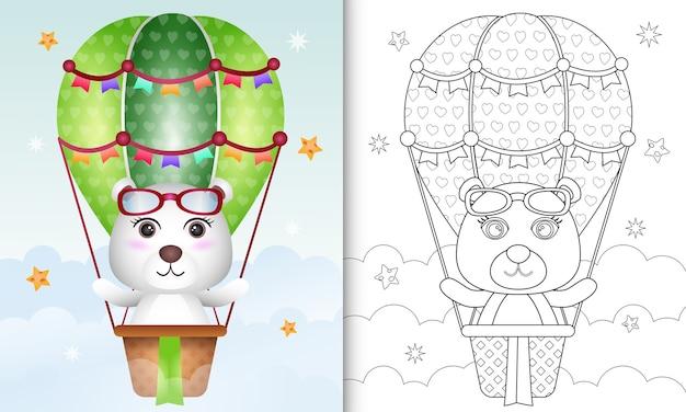 Coloring book with a cute polar bear illustration on hot air balloon