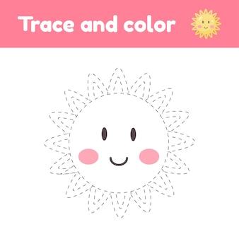 かわいい太陽の塗り絵。幼稚園、幼稚園、学齢期の子供向け。ワークシートをトレースします。細かい運動技能と手書きの発達。