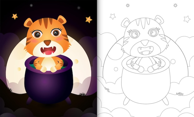 Coloring book with a cute tiger in the witch cauldron