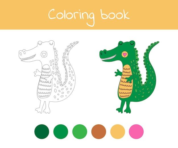 귀여운 야생 동물 악어가 있는 색칠하기 책. 어린이 유치원, 취학 전 및 취학 연령. 벡터 일러스트 레이 션.