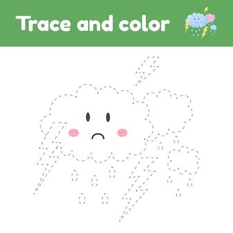 雷雨の塗り絵。幼稚園、幼稚園、学齢期の子供向け。ワークシートをトレースします。